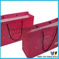 礼品包装纸袋 2