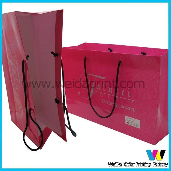 礼品包装纸袋 1