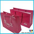 礼品包装纸袋 3