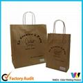 环保牛皮纸面包烘焙纸袋