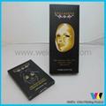 化妆品面膜包装彩纸盒
