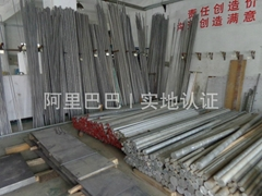Shenzhen Guangshenfa Metal Co., Ltd