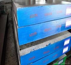 1.2379 Tool Steel Flat Bar