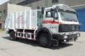 BeiBen garbage compactor truck 1