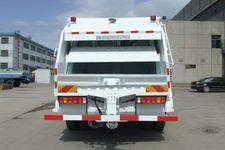 BeiBen garbage compactor truck 4