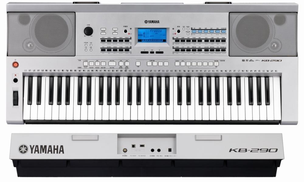 雅马哈电子琴KB-290 1