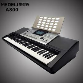美得理电子琴A-800 1