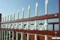 加厚方管铁艺护栏围栏隔离栅栏