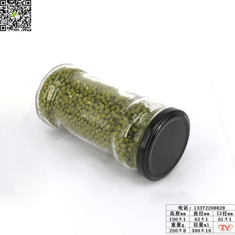 300ml酱菜瓶 2