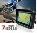 """4.3"""" LCD waterproof motorcycle gps"""