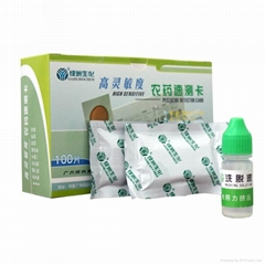 HIgh Sensitive pesticide residue detecting card