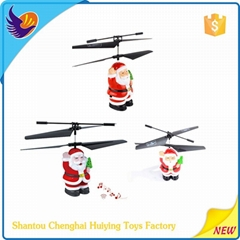 2014 Newly funny plastic r c toy for wholesale with LED and Music