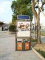 陕西广告垃圾箱