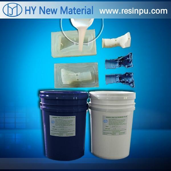 RTV silicone rubber for artificial stone molding 3