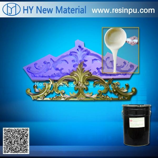 RTV silicone rubber for artificial stone molding 2