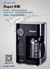 凯弗隆免安装直饮纯水机乐帕纯水机