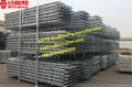 2'-10' ANSI Layer cuplock scaffold system for heavy loading construction 1