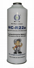 HC(Refrigerant)