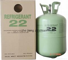 HCFC(Refrigerant)