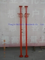 Spanish type steel prop for sale