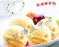 公爵硬冰淇淋粉批发 3