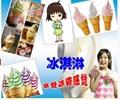 公爵硬冰淇淋粉批发 5