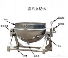 Rice cooking pot