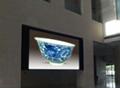 供應室內LED顯示屏 1