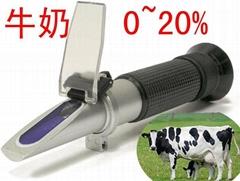 溫補牛奶濃度計折射儀0-20% 牛奶含水分測試儀