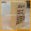 Fire Resistant Sillica Bricks For Coke