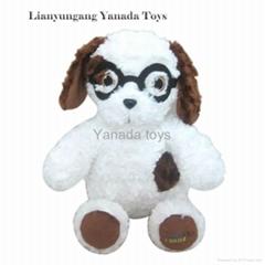cute plush dog stuffed c