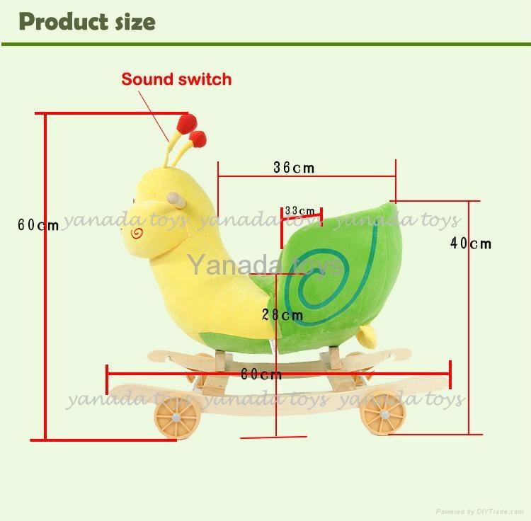 stuffed rocking snail plush toys 4