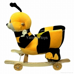 plush rocking bee stuffed toys