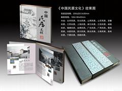 《中国民居文化》邮票册;中国特色邮票册