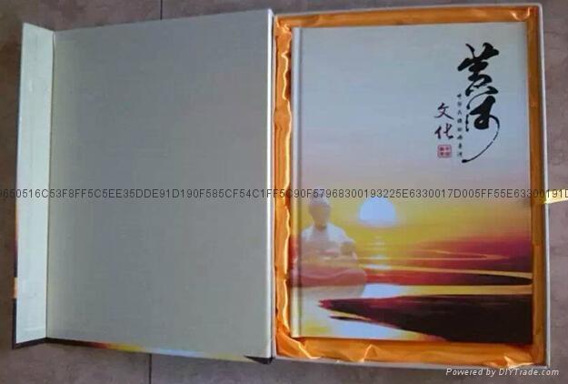 《黄河文化》邮票册 4