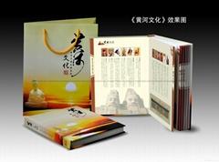 《黄河文化》邮票册