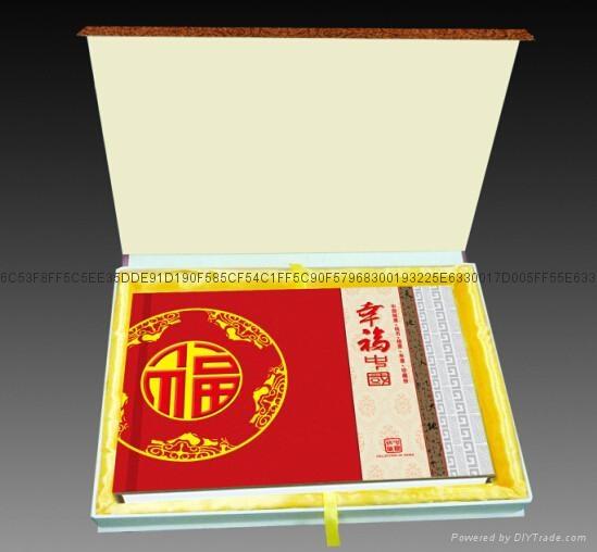 《幸福中国》邮票钱币粮票布票珍藏册 2