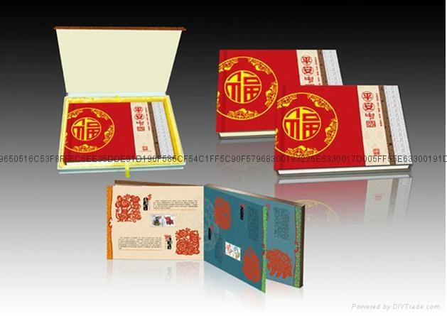 《幸福中国》邮票钱币粮票布票珍藏册 3