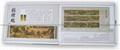 《丹青神韵》国画邮票珍藏册  3