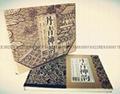 《丹青神韵》国画邮票珍藏册