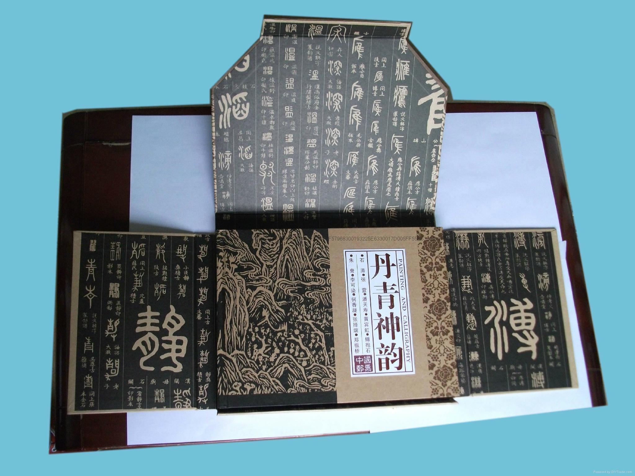 《丹青神韵》国画邮票珍藏册  5