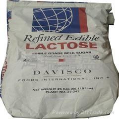 美国进口乳糖地球牌