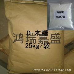 D-木糖食品级甜味添加剂