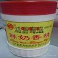 牛奶香精食品添加剂