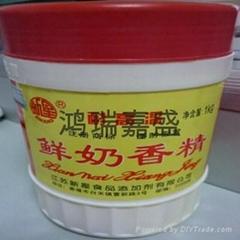 牛奶香精食品添加劑