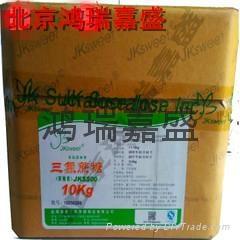 三氯食品级蔗糖素 1
