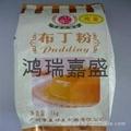 布丁粉食品级甜味剂
