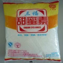 三福甜蜜素食品甜味剂