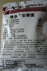 维多安赛蜜AK糖 1