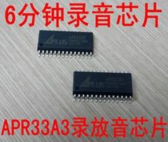 语音芯片APR33A3
